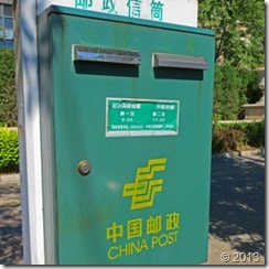 Mail to China