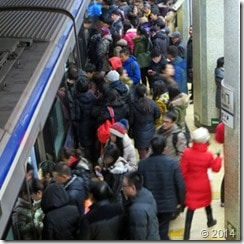 Crowded Beijing subway station line 2 rush hour