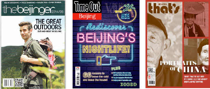 Magazines which can be good resources for China expats